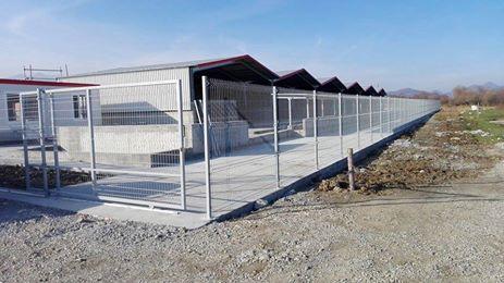 ограда и оградни пана