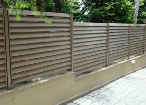 Огради оградни пана 14
